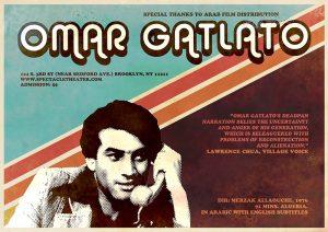 Emblème d'une génération, Omar Gatlato (1977) narre le quotidien de la jeunesse algérienne.